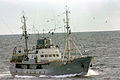 Soviet intelligence collection ship, 1986.JPEG