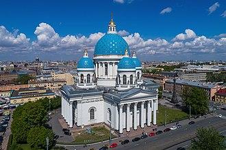 Trinity Cathedral, Saint Petersburg - Image: Spb 06 2017 img 06 Trinity Cathedral