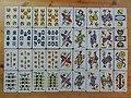 Spielkarten (1).jpg
