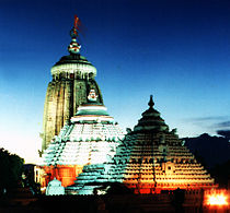 Main shrine of Jagannath Temple