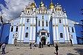 St. Michael's Golden-Domed Monastery, Kiev (43351334242).jpg