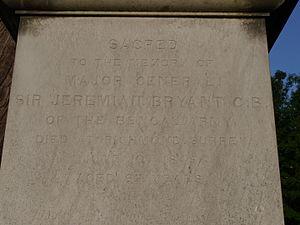 Jeremiah Bryant - Funerary monument, St Peter's Church, Petersham
