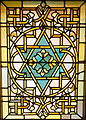 Stained glass Albright Library Scranton PA.JPG