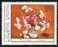 Stamp 1976 - Stefan Luchian - Garoafe.jpg