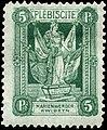 Stamp Marienwerder 1920 5pf second version.jpg