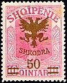 Stamp of Albania - 1920 - Colnect 182240 - Unissued portrait of Prince zu Wied surcharged in brown.jpeg