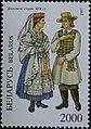 Stamp of Belarus - 1997 - Colnect 231721 - Costume of Disna ethnographic region.jpeg