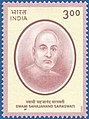Stamp of India - 2000 - Colnect 161140 - Swami Sahajanand Saraswati.jpeg