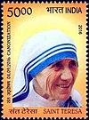 Pieczęć Indii - 2016 - Colnect 661450 - Matka Teresa.jpeg