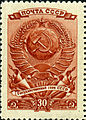 Stamp of USSR 1024.jpg