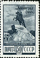 Stamp of USSR 1224.jpg
