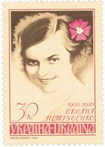Stamp of Ukraine s305.jpg