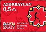 Stamps of Azerbaijan, 2017-1297.jpg
