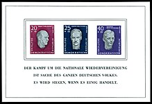 Stamps of Germany (DDR) 1958, MiNr Block 015.jpg
