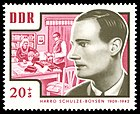 Stamps of Germany (DDR) 1964, MiNr 1017.jpg