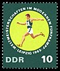 Stamps of Germany (DDR) 1965, MiNr 1137.jpg