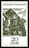 Stamps of Germany (DDR) 1966, MiNr 1234.jpg
