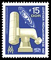 Stamps of Germany (DDR) 1967, MiNr 1255.jpg