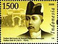 Stamps of Indonesia, 052-06.jpg