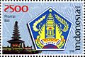 Stamps of Indonesia, 059-08.jpg