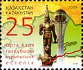 Stamps of Kazakhstan, 2009-28.jpg