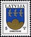 Stamps of Latvia, 2005-22.jpg