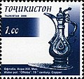 Stamps of Tajikistan, 008-08.jpg