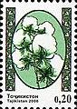 Stamps of Tajikistan, 032-06.jpg