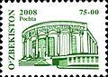 Stamps of Uzbekistan, 2008-12.jpg
