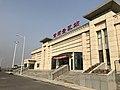 Station building of Huanghejingqu station 02.jpg