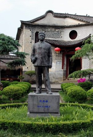 Ai Siqi - Statue of Ai Siqi in courtyard of his house in Heshun