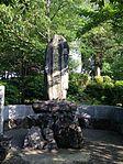 "Stele of Cruiser ""Kashii"" in Kashii Shrine.jpg"