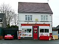 Store and Off Licence, Seisdon, Staffordshire - geograph.org.uk - 1129635.jpg