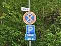 Straßenschild Solitüder Straße mit Hinweisschild nach Solitüde bei Waldeshöh (Flensburg-Mürwik 2015).JPG