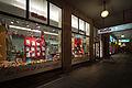 Strasbourg Librairie Oberlin décembre 2013 08.jpg