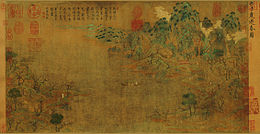 Strolling About in Spring, by Zhan Ziqian, artist of the Sui Dynasty (581–618).