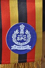 Student പോലീസ് Logo