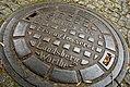 Studnia kanalizacyjna.jpg