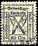 Switzerland Biel Bienne 1919 revenue 80c - 27.jpg
