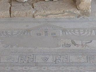 Susya - Synagogue mosaic