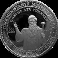 TM-2001-500manat-Gorkut Ata-b.png