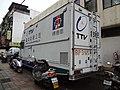 TTV BP-366 in front of TTV Zhonghe Studio 20171014.jpg