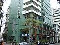 Taipei Cultural Center Wenshan Branch 20130323.jpg
