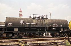 国鉄タキ8750形貨車