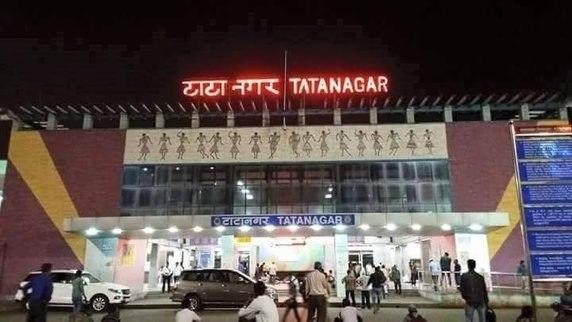 Tatanagar Junction