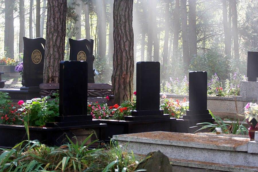 Tatarian Cemetery Kruszyniany Poland