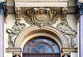 Teatro Municipal de São Paulo SP.JPG
