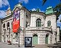 Teatro Nacional, Riga, Letonia, 2012-08-07, DD 02.JPG