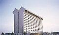 Tehran InterContinental Hotel.jpg