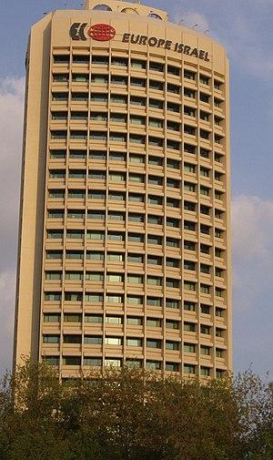 Europe–Israel Tower - Europe-Israel Tower, Tel Aviv, 1971-1979.